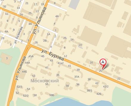 Адрес: 241019, Россия, Брянская область, ул. Фрунзе, 64а.